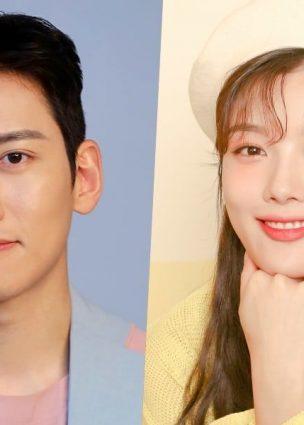 "Ji Chang Wook و Kim You Jung هما بطلي الدراما الجديدة ""Convenience Store Saet-Byeol"""