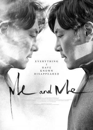 فيلم أنا وأنا Me and Me
