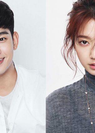 الممثل Kim Soo-Hyun في محادثات لبطولة دراما tvN القادمة