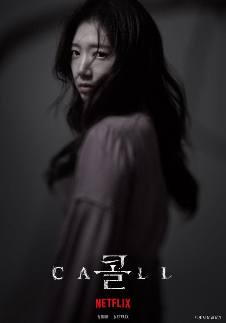 مشاهدة فيلم parasite الكوري