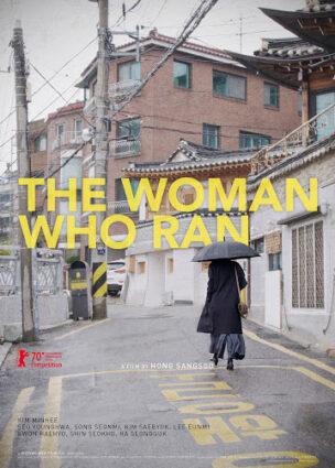 فيلم المرأة الهاربة The Woman Who Ran