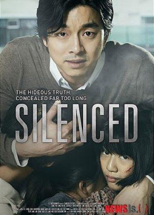 فيلم صامت Silenced