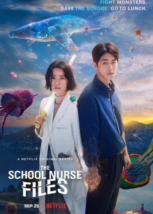 ملفات ممرضة المدرسة The School Nurse Files